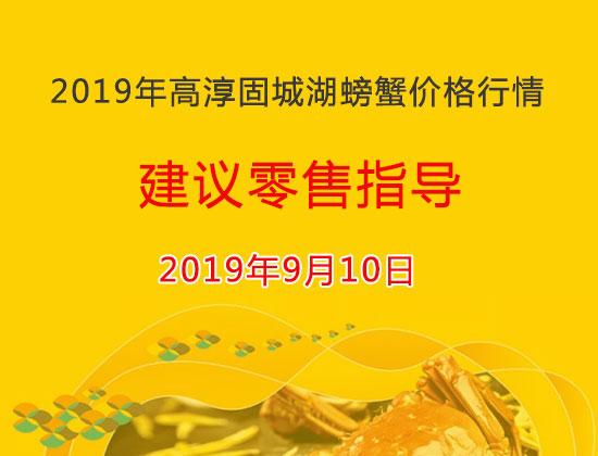 2019zhidao