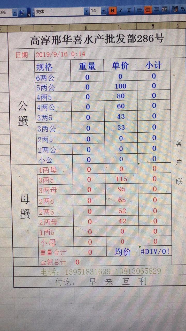 4ffce04d92a4d6cb21c1494cdfcd6dc1-1