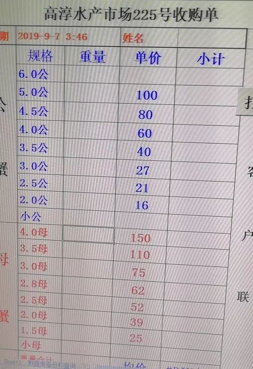 4ffce04d92a4d6cb21c1494cdfcd6dc1-123