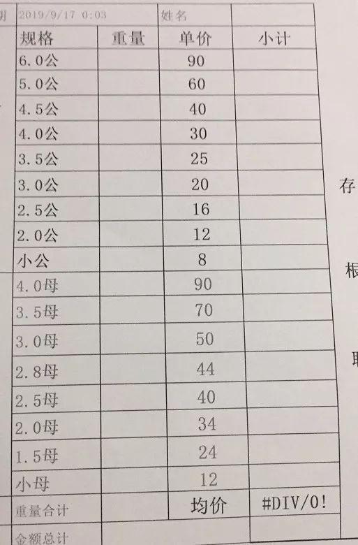 4ffce04d92a4d6cb21c1494cdfcd6dc1-13