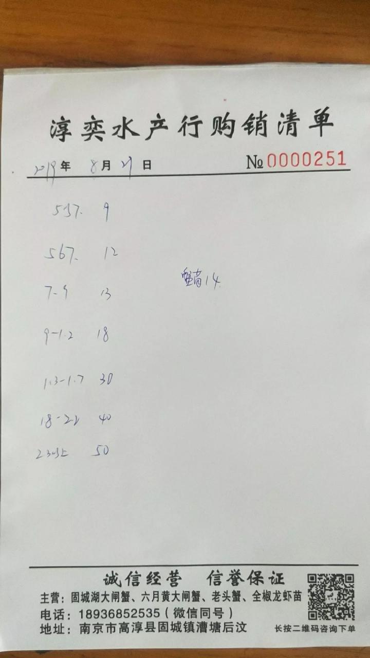 4ffce04d92a4d6cb21c1494cdfcd6dc1-37