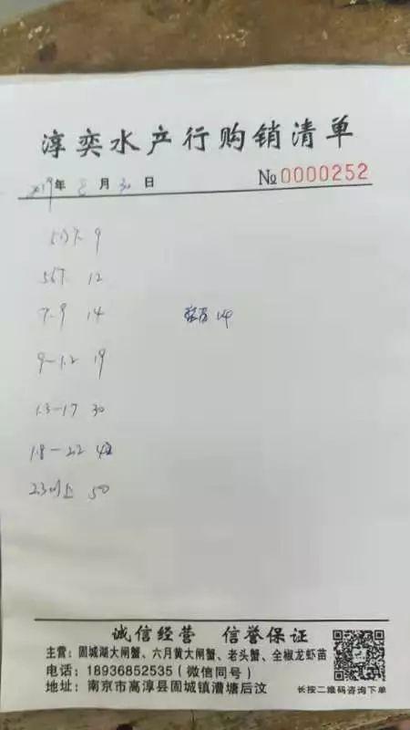 4ffce04d92a4d6cb21c1494cdfcd6dc1-46